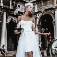 Wedding photographer Karolina Šližytė (portraitsbykaro). Photo of 10.07.2018