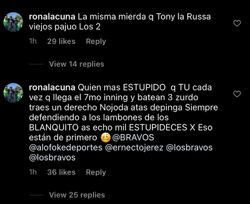 Ronald Acuña Jr. deleted a cryptic Instagram post after Brian Snitker's harsh postgame remark