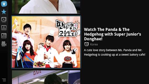 Viki: Free TV Dramas & Movies screenshot 1