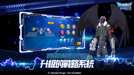 How to hack Digimon: Soul Hunter for android free