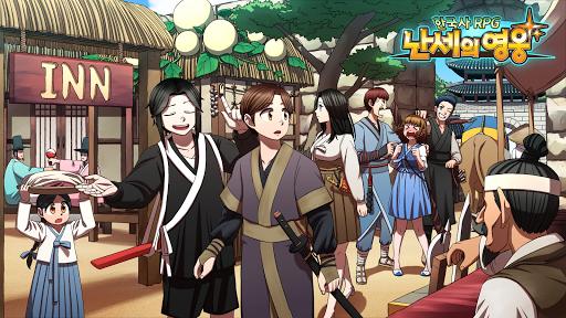 한국사 RPG - 난세의 영웅 apklade screenshots 1