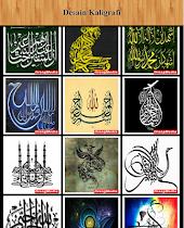 Arabic calligraphy design - screenshot thumbnail 01