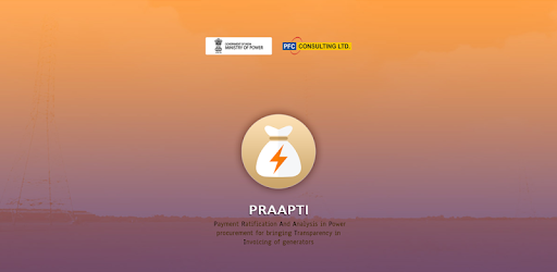 PRAAPTI - An App By Ministry of Power - Apps on Google Play