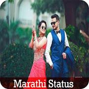 Marathi Video Status