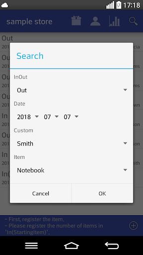 Store management 1.7.1 screenshots 2