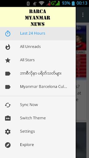 Myanmar Barca Fan