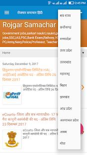 रोजगार समाचार हिंदी - náhled