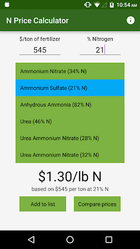 玩工具App|N Price Calculator免費|APP試玩