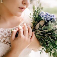 Wedding photographer Yuriy Velitchenko (HappyMrMs). Photo of 11.01.2018