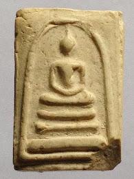 พระสมเด็จคะแนน หลวงปู่เทียน วัดโบสถ์ จ.ปทุมธานี สร้าง ปี 2508...มีผงบางขุนพรหมผสมเยอะมากๆ