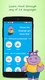 Learn Hindi Quickly FreeApp Latest Version Download For Android and iPhone 1