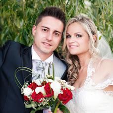 Wedding photographer Aleks Ekvilibrium (aphotoby). Photo of 05.06.2015