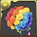 虹ブーケ-効率的な集め方