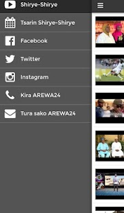 AREWA24 – Stream Full Episodes- screenshot thumbnail