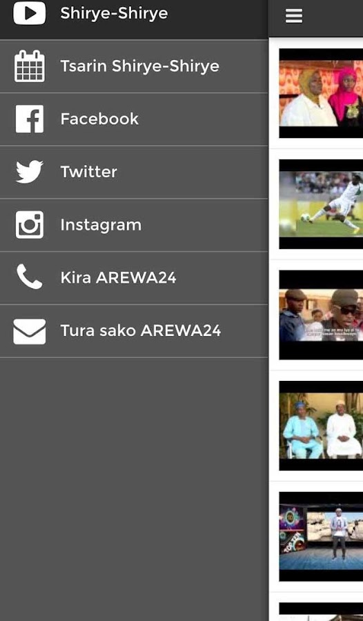 AREWA24 – Stream Full Episodes- screenshot
