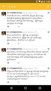 Tamilnadu Politics - náhled
