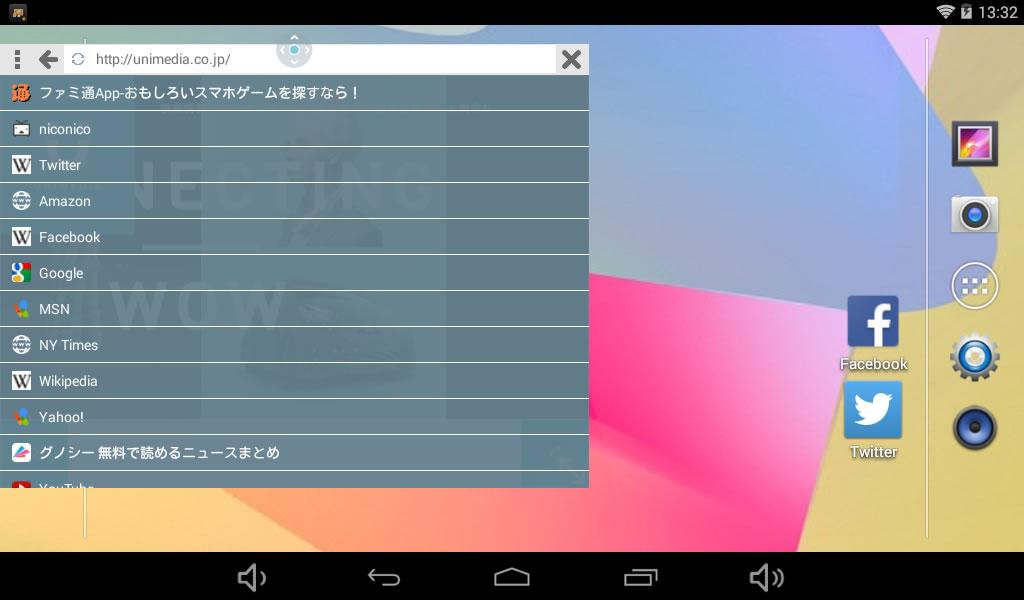 choimado ~floating browser~- screenshot