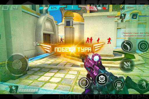 Shooter Of War-FPSuff1au0411u0438u0442u0432u0430 u0433u0435u0440u043eu044f 0.1.3.007 screenshots 4