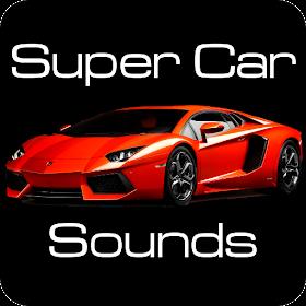 Автомобиль Звук Мелодии