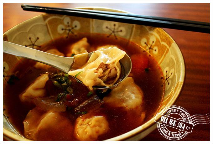番茄廚房-番茄牛肉湯餃