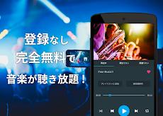 無料で音楽聴き放題のアプリ!: MusicBoxPlusのおすすめ画像1