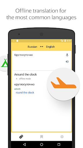 Yandex.Translate u2013 offline translator & dictionary  screenshots 4