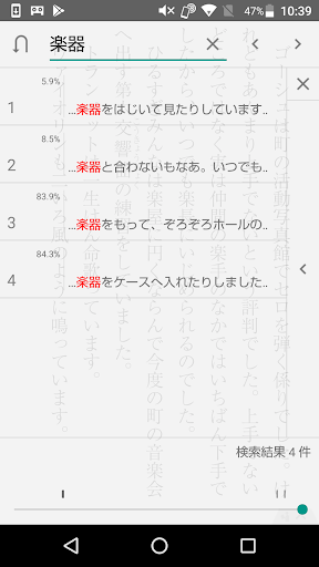 ConTenDou30d3u30e5u30fcu30a2 1.2.2 Windows u7528 7