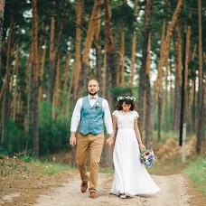 Wedding photographer Mariya Levickaya (mlevitska). Photo of 22.05.2016