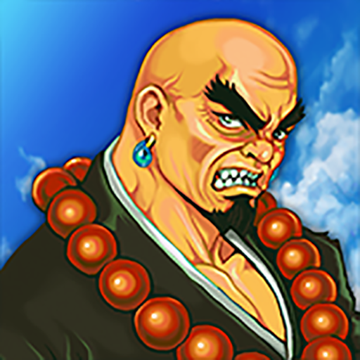 Tengai APK Cracked Download