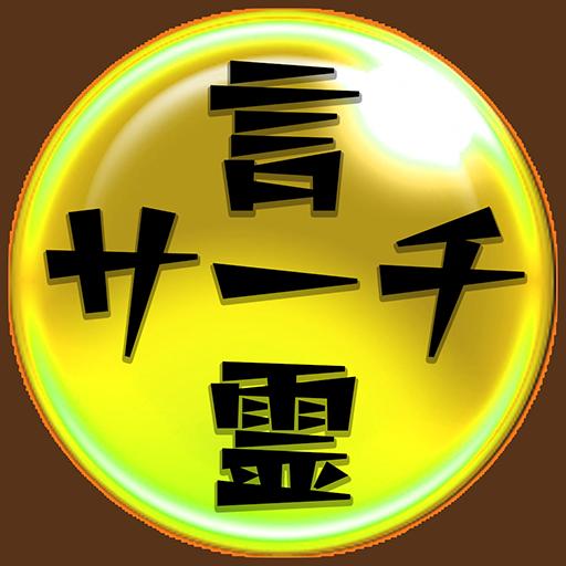 コトダ�.. file APK for Gaming PC/PS3/PS4 Smart TV
