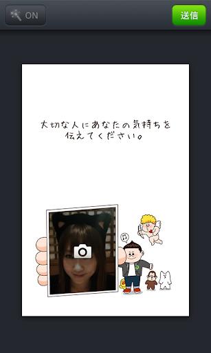無料通讯AppのLINE Card|記事Game