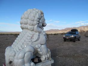 Photo: Lion sculpture east of Amboy