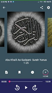 Al-Athari Radio- screenshot thumbnail