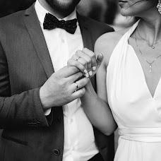 Wedding photographer Kseniya Maksimova (KsMaximova). Photo of 13.06.2018