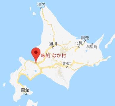 地図:味処なか村
