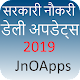 sarkari Naukri govt Job hindi Download for PC MAC