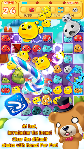 Jelly Jelly Crush - In the sky screenshots 4
