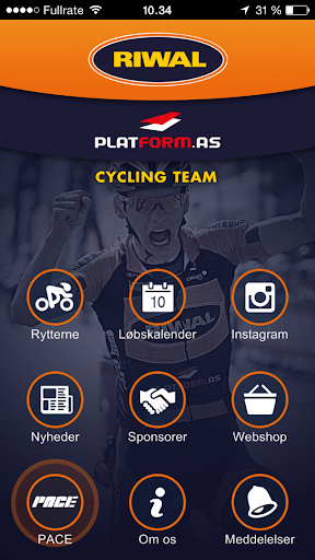 玩運動App|Riwal PLatform Cycling Team免費|APP試玩
