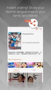 myTV- screenshot thumbnail
