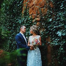 Wedding photographer Darina Valuyskaya (vdarina). Photo of 09.02.2018