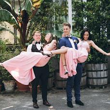 Wedding photographer Oleg Koshevskiy (Koshevskyy). Photo of 12.10.2018
