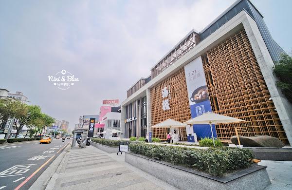 湯棧-輕井澤三代店
