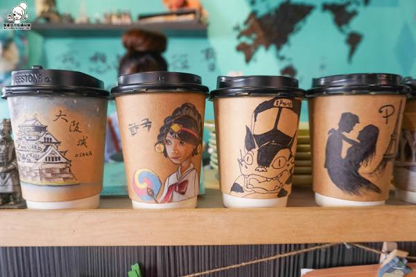獨一無二的手繪咖啡杯,帶我去旅行 x 靜coffee