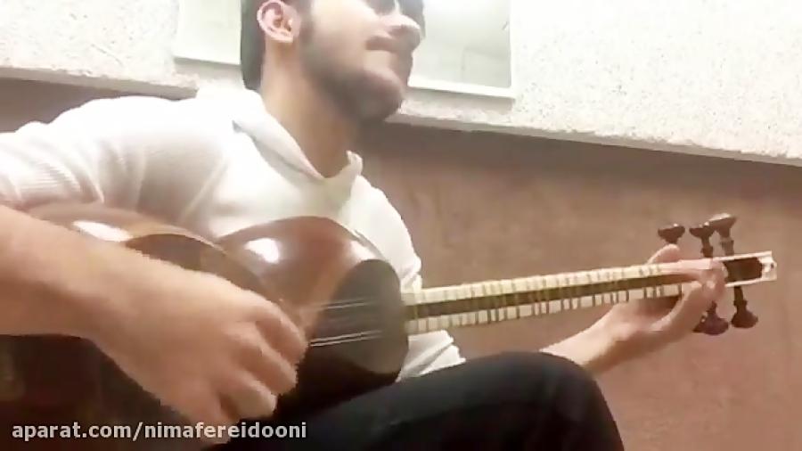 قسمتى از قطعه ى بازگشت امیر بیات تار در حال تمرین