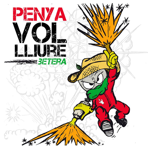 Vol Lliure Femelleta Virtual 娛樂 LOGO-玩APPs