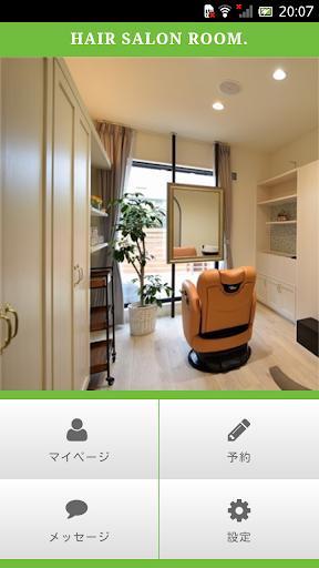 佐賀の個室型美容室ROOM.(ルーム)公式アプリ