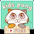 키즈팡 - 유아동영상, 어린이 동요, 동화,자장가 모음