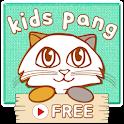 키즈팡 - 유아동영상, 어린이 동요, 동화,자장가 모음 icon