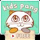 키즈팡 - 유아동영상, 어린이 동요, 동화,자장가 모음 (app)