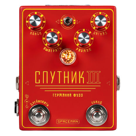 Spaceman Sputnik III Limited Edition: Red